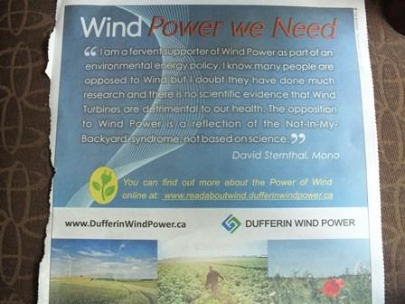 Dufferin Wind 006